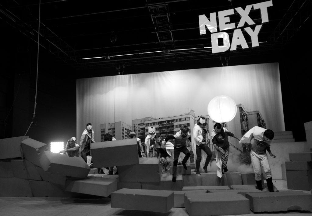 13_next_day_097ff